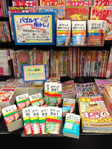takanohara_n.jpg