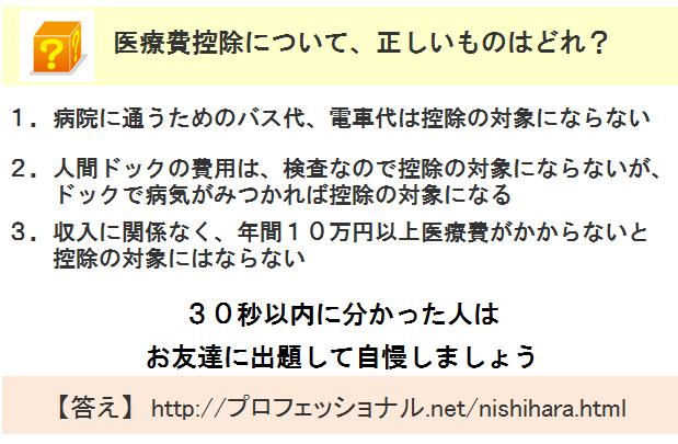 002nishihara2.png