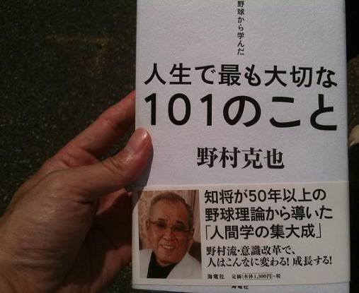 20120510doc.JPG