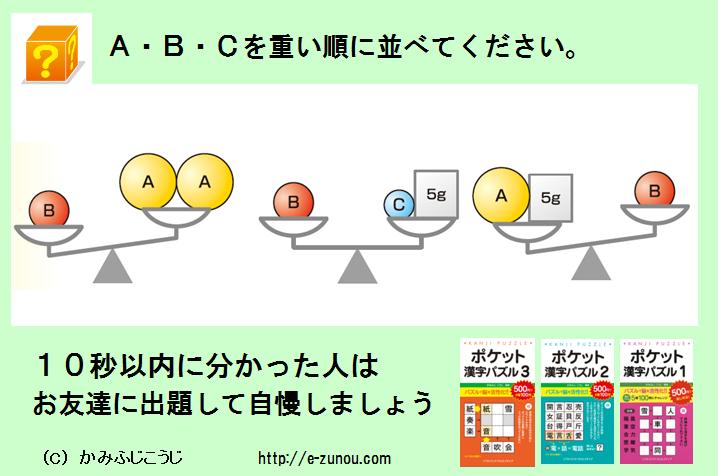 漢字 漢字 無料 問題 : は見つかりませんでした | 無料 ...