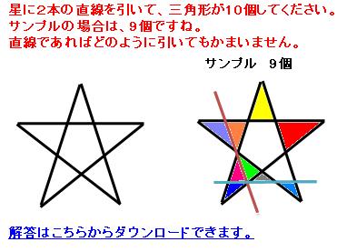 クイズ 簡単漢字クイズ : 漢字検定 計算ドリル・クイズ ...